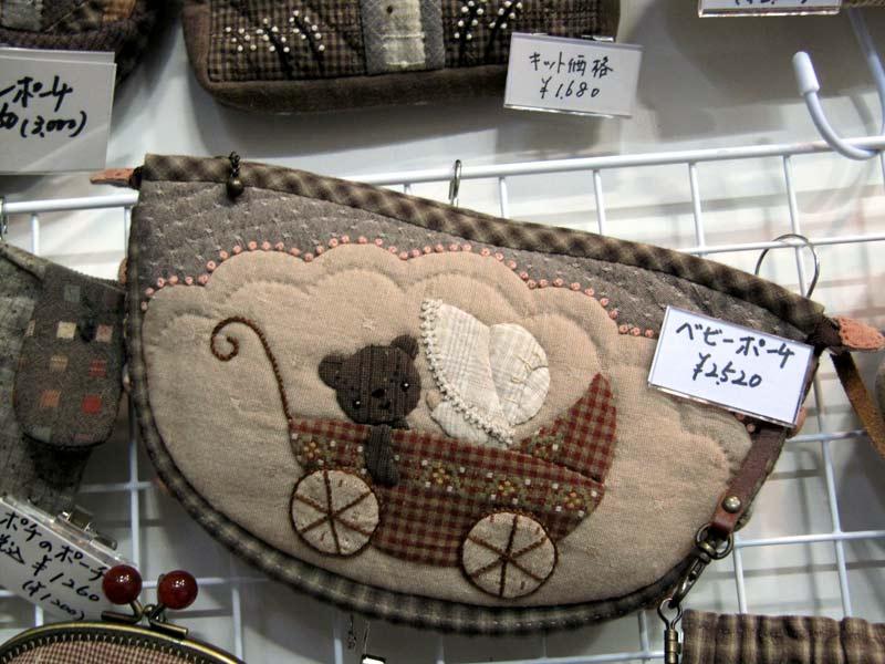 Японские сумки в технике